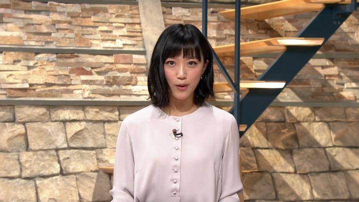 2019年04月02日竹内由恵の画像09枚目