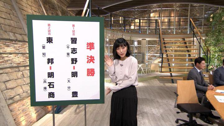 2019年04月02日竹内由恵の画像12枚目