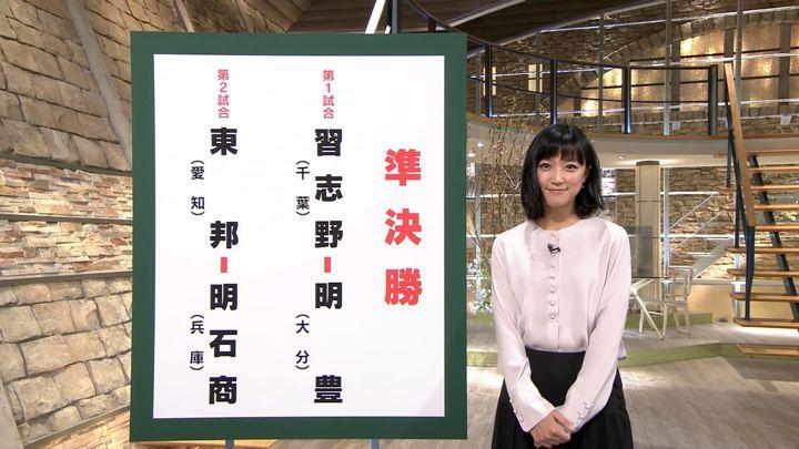 2019年04月02日竹内由恵の画像13枚目