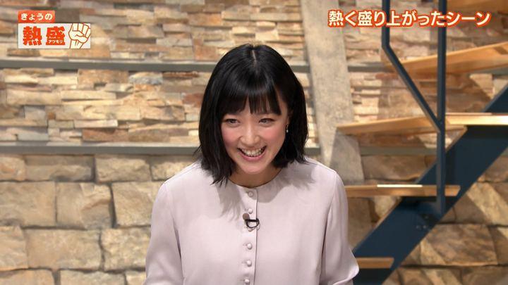 2019年04月02日竹内由恵の画像18枚目