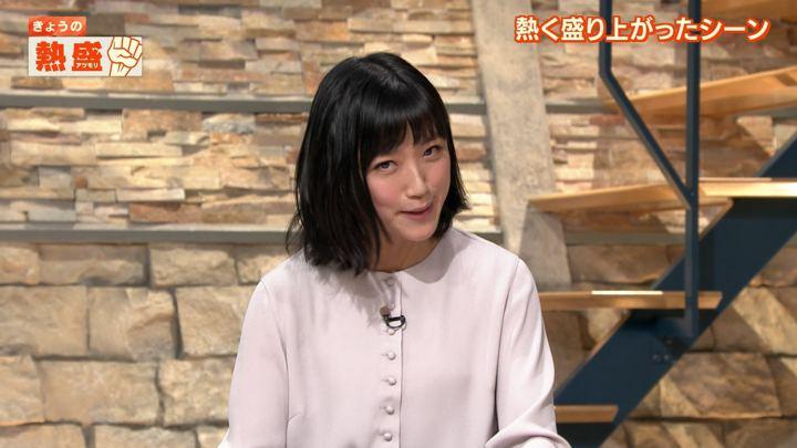 2019年04月02日竹内由恵の画像19枚目