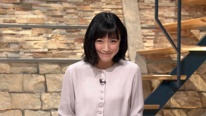 2019年04月02日竹内由恵の画像21枚目