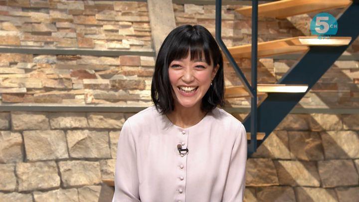 2019年04月02日竹内由恵の画像23枚目