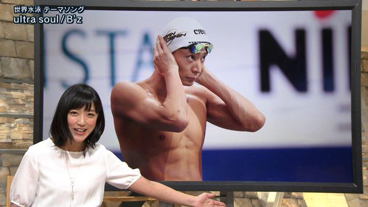 2019年04月04日竹内由恵の画像04枚目