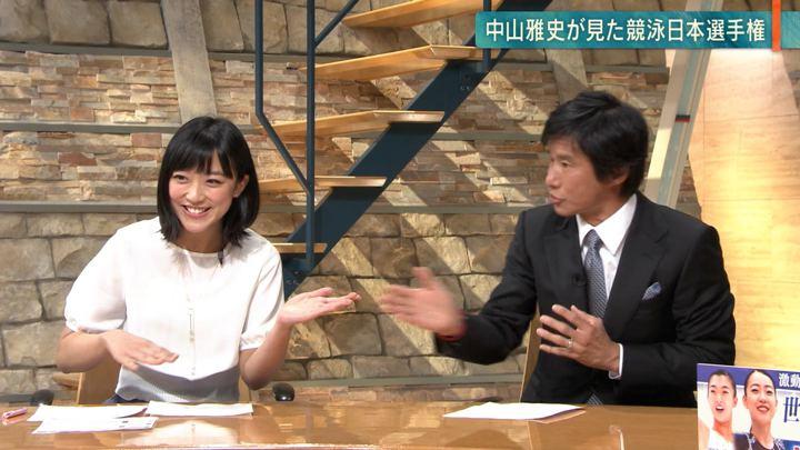 2019年04月04日竹内由恵の画像09枚目