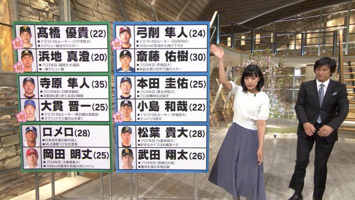 2019年04月04日竹内由恵の画像12枚目