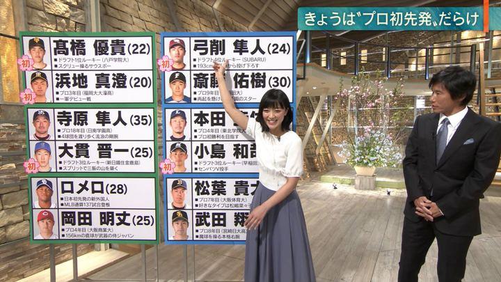 2019年04月04日竹内由恵の画像13枚目