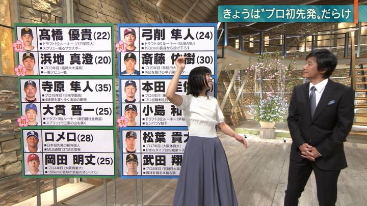 2019年04月04日竹内由恵の画像14枚目