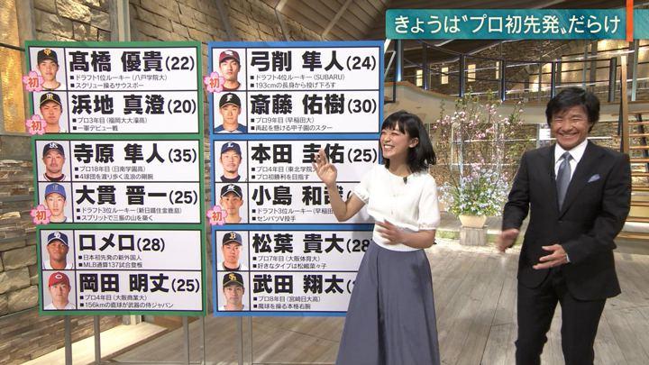 2019年04月04日竹内由恵の画像15枚目