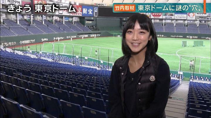 2019年04月04日竹内由恵の画像16枚目