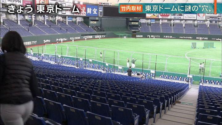 2019年04月04日竹内由恵の画像17枚目