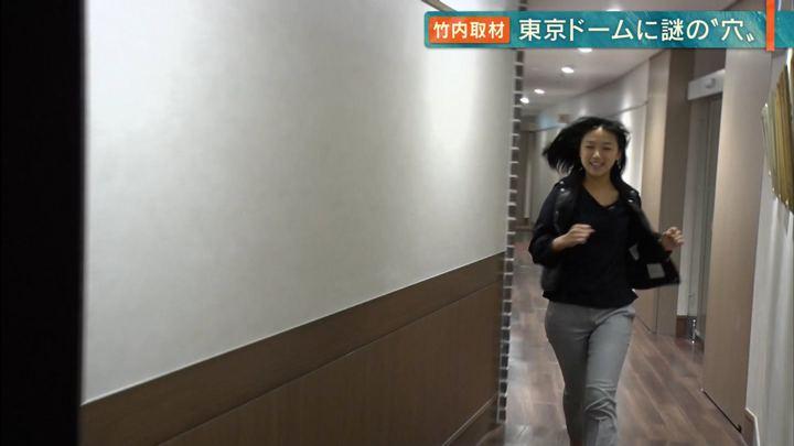2019年04月04日竹内由恵の画像18枚目