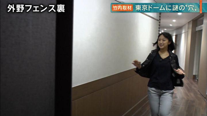 2019年04月04日竹内由恵の画像20枚目