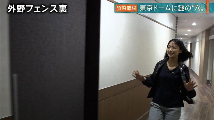 2019年04月04日竹内由恵の画像21枚目