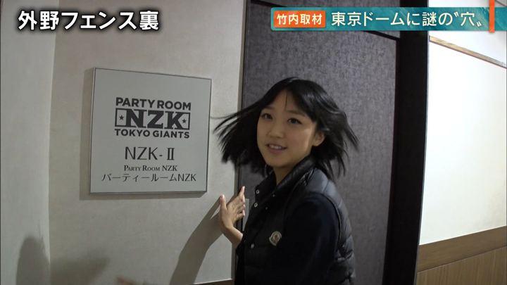 2019年04月04日竹内由恵の画像22枚目