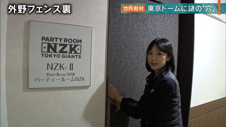2019年04月04日竹内由恵の画像23枚目