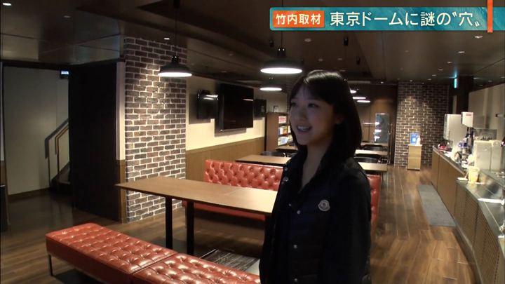 2019年04月04日竹内由恵の画像24枚目