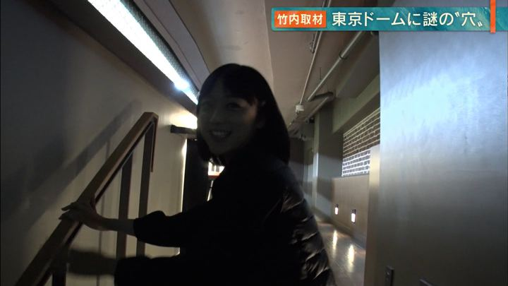 2019年04月04日竹内由恵の画像25枚目