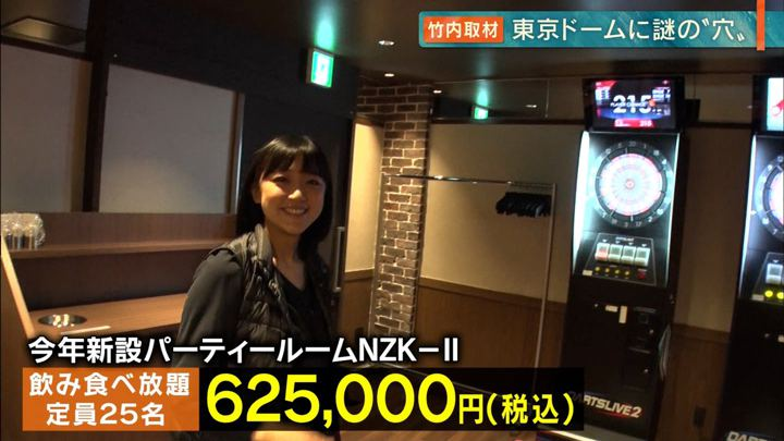 2019年04月04日竹内由恵の画像26枚目