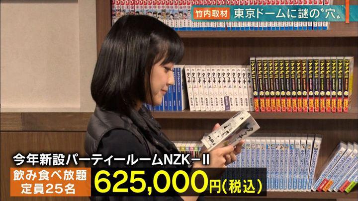 2019年04月04日竹内由恵の画像27枚目