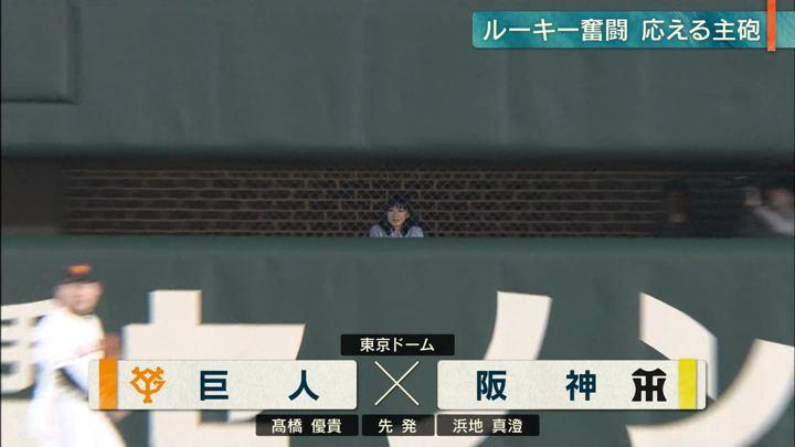 2019年04月04日竹内由恵の画像32枚目