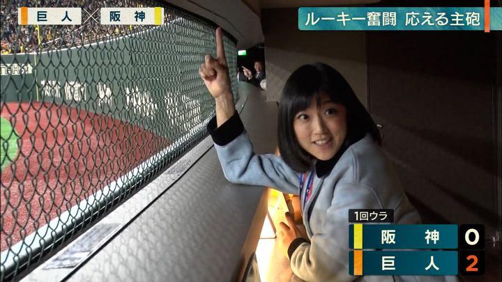 2019年04月04日竹内由恵の画像34枚目