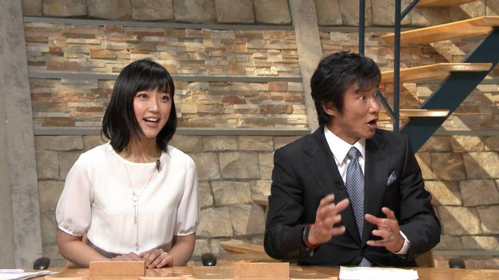 2019年04月04日竹内由恵の画像37枚目