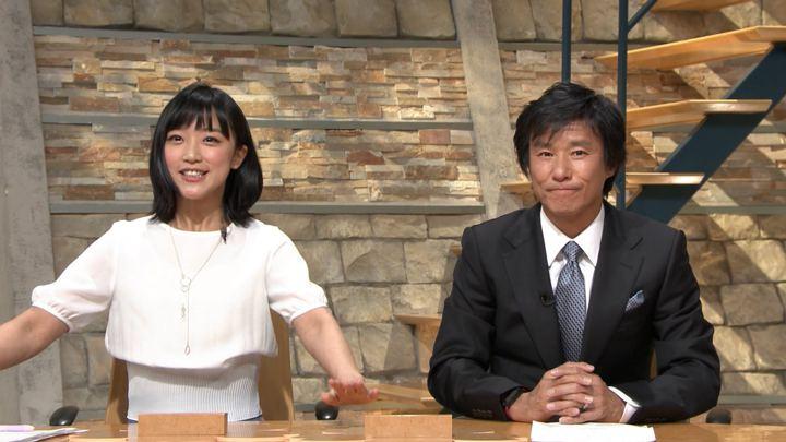 2019年04月04日竹内由恵の画像40枚目
