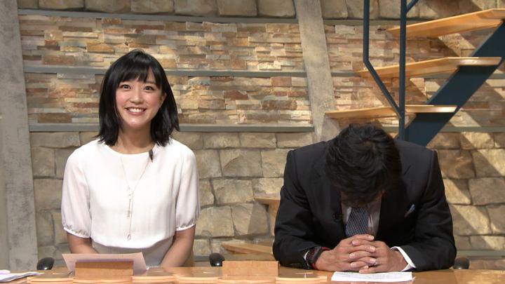 2019年04月04日竹内由恵の画像44枚目