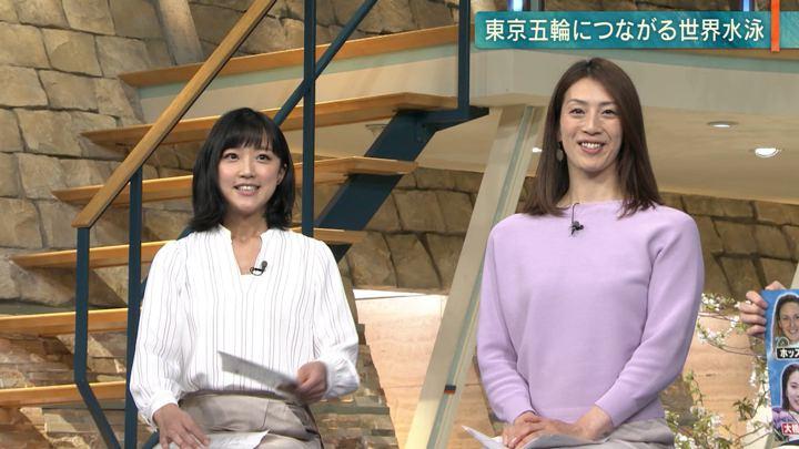 2019年04月08日竹内由恵の画像14枚目