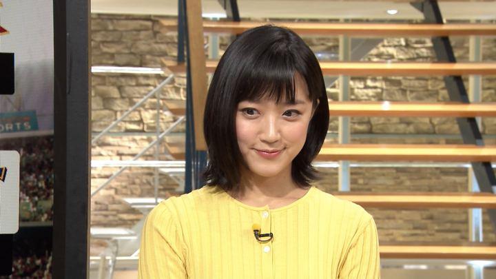 2019年04月10日竹内由恵の画像08枚目
