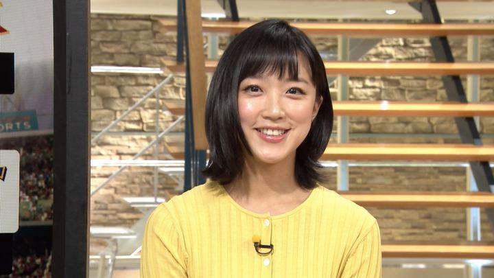 2019年04月10日竹内由恵の画像09枚目