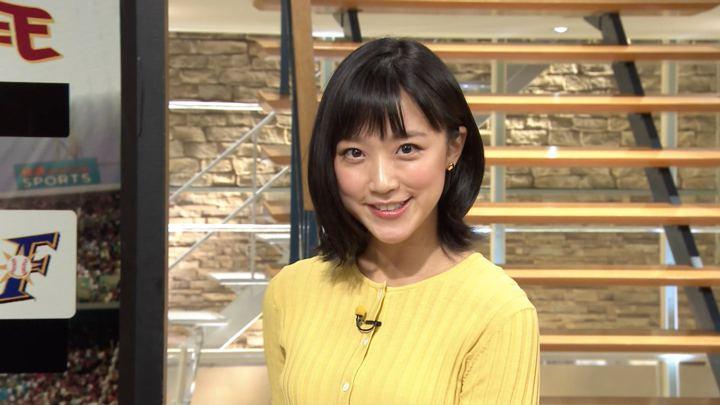 2019年04月10日竹内由恵の画像11枚目