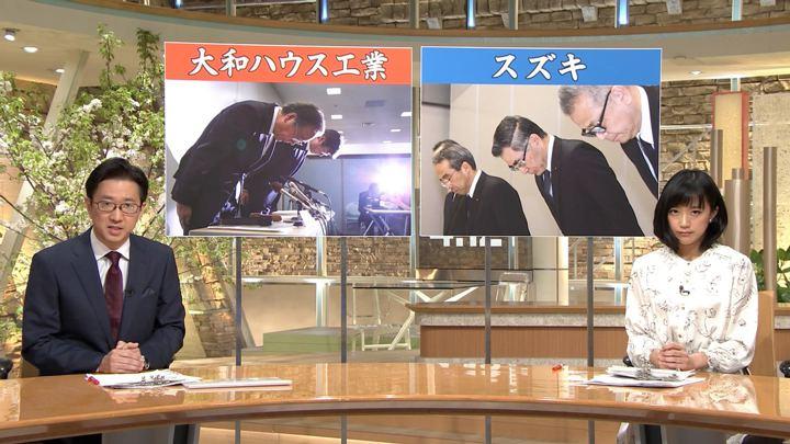 2019年04月12日竹内由恵の画像02枚目