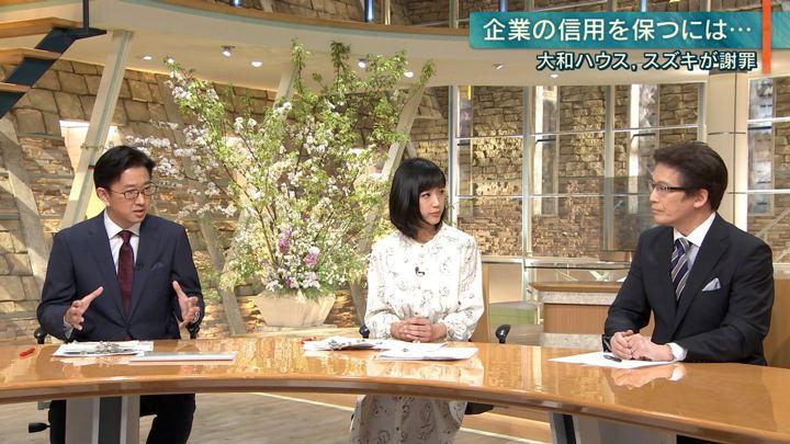2019年04月12日竹内由恵の画像03枚目