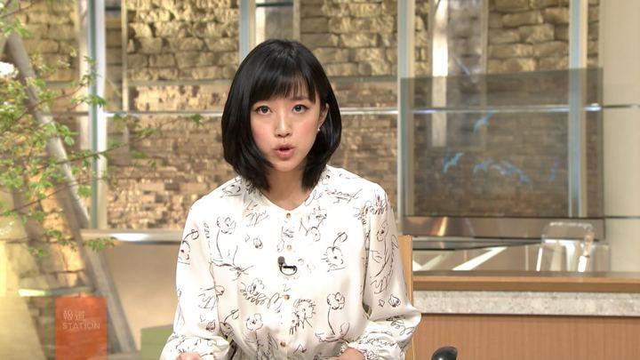 2019年04月12日竹内由恵の画像04枚目
