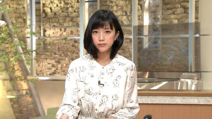 2019年04月12日竹内由恵の画像05枚目