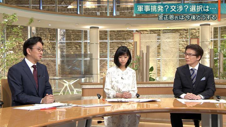 2019年04月12日竹内由恵の画像06枚目