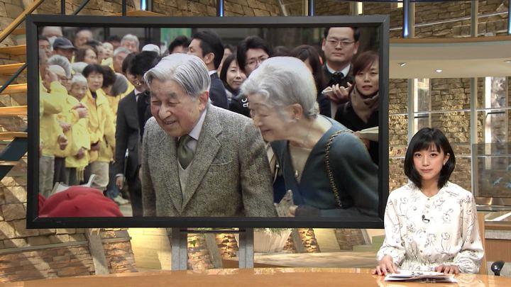 2019年04月12日竹内由恵の画像07枚目