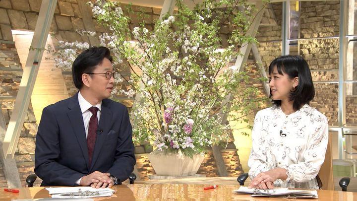 2019年04月12日竹内由恵の画像08枚目