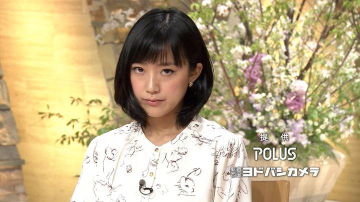 2019年04月12日竹内由恵の画像09枚目