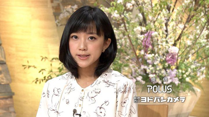 2019年04月12日竹内由恵の画像10枚目