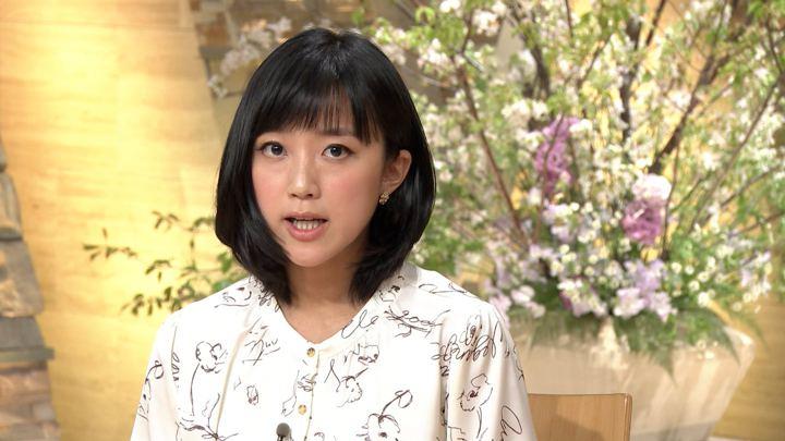 2019年04月12日竹内由恵の画像11枚目