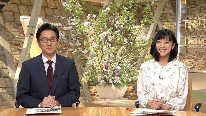 2019年04月12日竹内由恵の画像13枚目