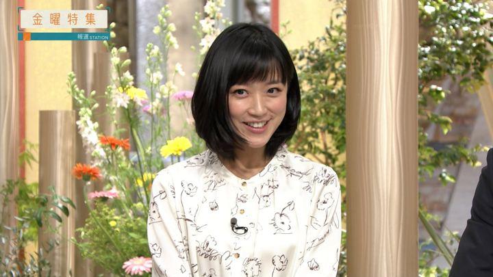 2019年04月12日竹内由恵の画像15枚目