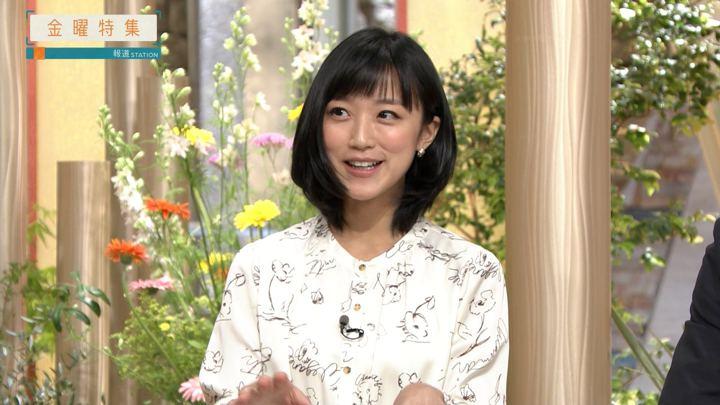2019年04月12日竹内由恵の画像16枚目