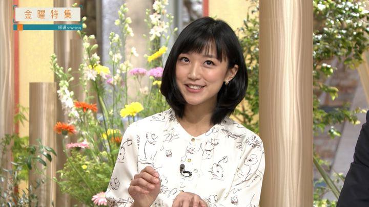 2019年04月12日竹内由恵の画像17枚目