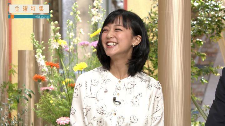 2019年04月12日竹内由恵の画像19枚目