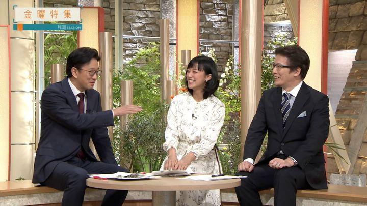 2019年04月12日竹内由恵の画像20枚目