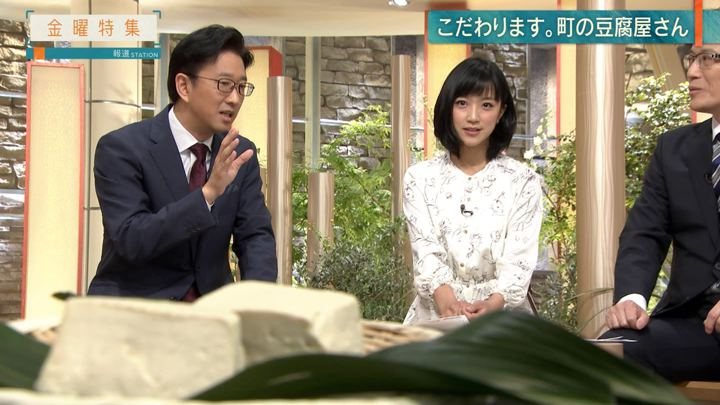 2019年04月12日竹内由恵の画像21枚目